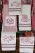 Picture of The RedWork Kitchen Tea Towels - Hand Embroidery