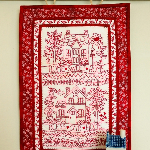 Home Sweet Home Hand Embroidery Pattern